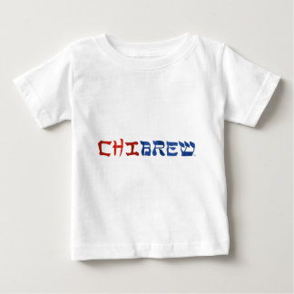 ChiBrew Baby T-Shirt
