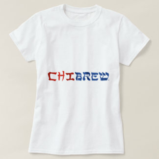 ChiBrew T-Shirt