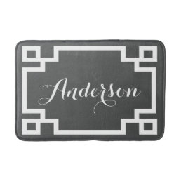 Chic Charcoal and White Greek Key Custom Monogram Bathroom Mat
