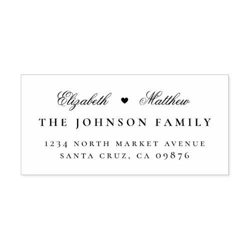 Chic Classy Heart Script Wedding Return Address Rubber Stamp