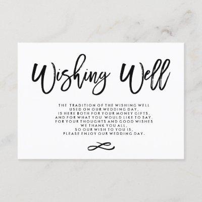 Modern Wishing Well Simple Script Wedding Inserts Zazzle Com