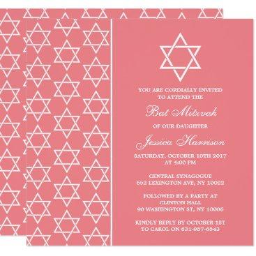 Beach Themed Chic Pink & White Jewish Star Of David Bat Mitzvah Card