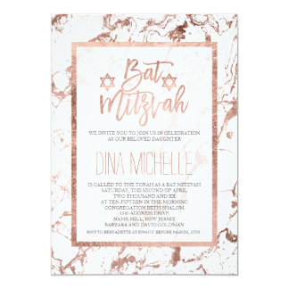 Chic typography faux rose gold marble Bat Mitzvah Card