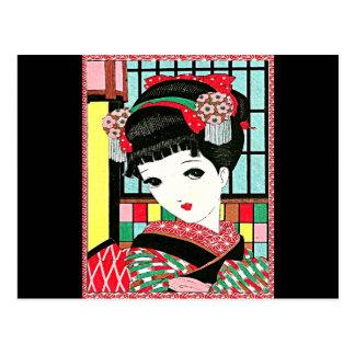 Chica de geisha japonés de Okura Postales