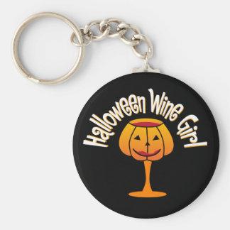Chica del vino de Halloween Llavero Personalizado
