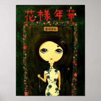 Chica lindo - Hua Yang Nian Hua Impresiones