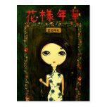 Chica lindo - Hua Yang Nian Hua Tarjetas Postales