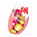 Chica patinador tarjeta postal