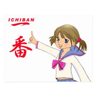 CHICA ROJO de MOE de Fuku de los sueros de ICHIBAN Tarjetas Postales