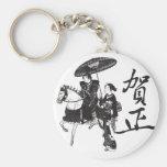 Chica y caballo de geisha llaveros