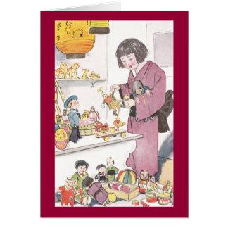 Chica y muñecas japoneses tarjeta de felicitación