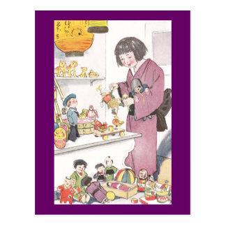 Chica y muñecas japoneses tarjeta postal