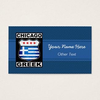 Chicago Greek American Custom Business Cards