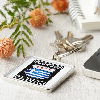 Chicago Greek American Keychain