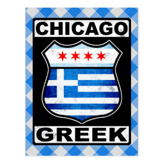 Chicago Greek American Post Card