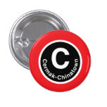 Chicago L Cermak-Chinatown Red Line Button