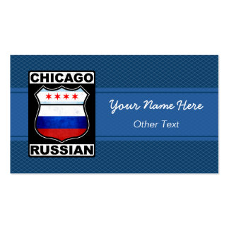 Chicago Russian American Custom Business Cards