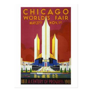 Chicago World's Fair Postcard