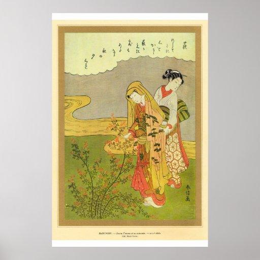 Chicas japoneses del arte asiático clásico del sig póster