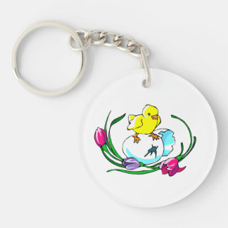 chick egg tulip cute easter design keychain