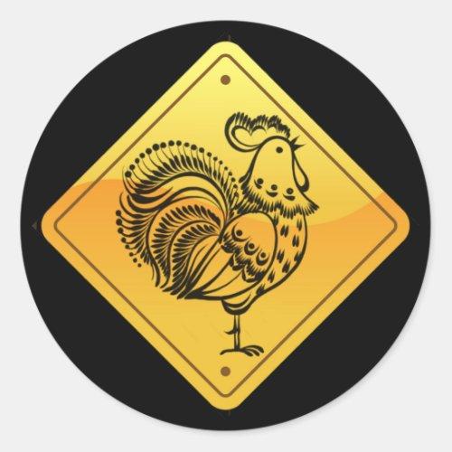 Chicken Crossing Sticker