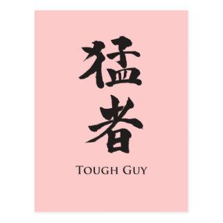 Chico duro en letras del kanji postal