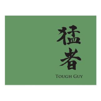 Chico duro en letras del kanji postales