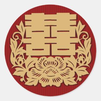 Chiense wedding double happiness & flower sticker