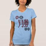 """Chihayafuru camiseta de Chihayafuru 2 del """"triunfo"""
