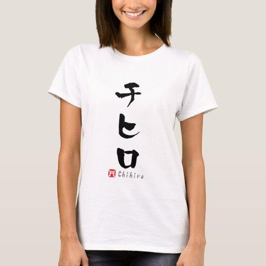 Chihiro KATAKANA T-Shirt