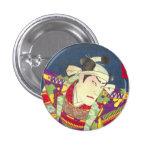 Chikanobu Samurai 1:5 Pinback Buttons