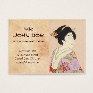 Chikanobu Yoshu True Beauties Unknown Title Business Card