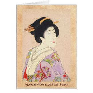 Chikanobu Yoshu True Beauties Unknown Title Card