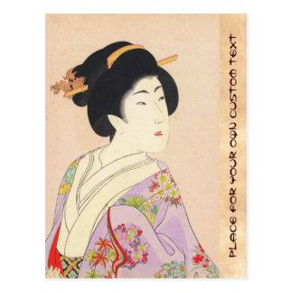 Chikanobu Yoshu True Beauties Unknown Title Postcard