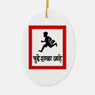 Children Crossing,  Traffic Sign, India Double-Sided Oval Ceramic Christmas Ornament