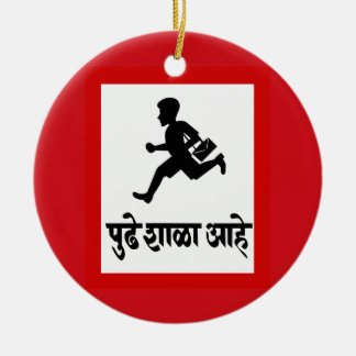 Children Crossing,  Traffic Sign, India Double-Sided Ceramic Round Christmas Ornament