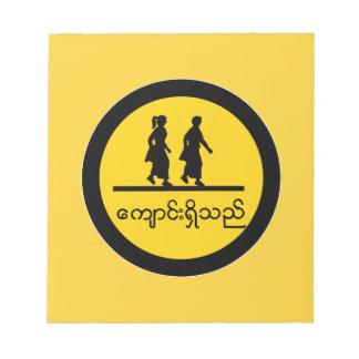 Children Crossing, Traffic Sign, Myanmar Notepad