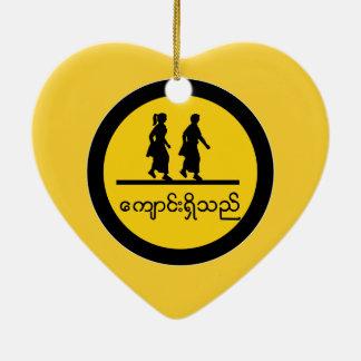 Children Crossing, Traffic Sign, Myanmar Double-Sided Heart Ceramic Christmas Ornament