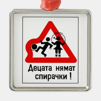 Children Don't Have Brake, Traffic Sign, Bulgaria Square Metal Christmas Ornament