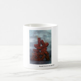 children of a fallen world classic white coffee mug