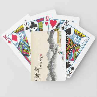 Children Playing 3 Bicycle Playing Cards