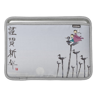 Children Playing on Wooden Bird Sleeves For MacBook Air