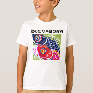 Children's Day Kids' T Shirts
