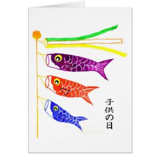 Children's Day Note Card