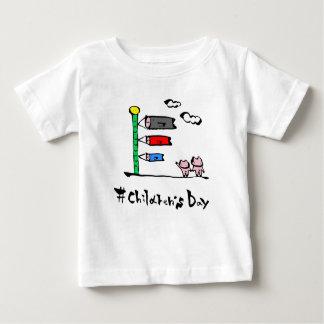Children's dayT shirt 👕