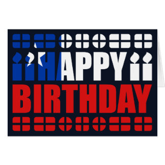 Chile Flag Birthday Card