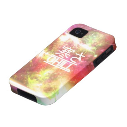 Chill Galaxy Nebula Stars Vibe iPhone 4 Cases