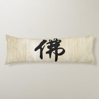Chin. Sign / Character BUDDHA - flat black Body Pillow