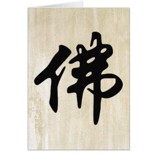 Chin. Sign / Character BUDDHA - flat black Card
