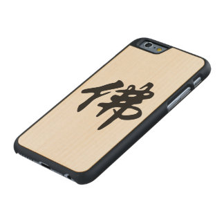 Chin. Sign / Character BUDDHA - flat black Carved Maple iPhone 6 Case
